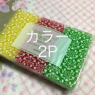 ダスキンスポンジ カラー3色×2P