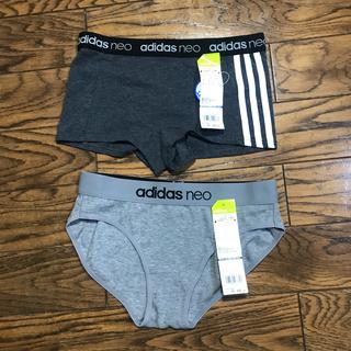 アディダス(adidas)のアディダス ネオ リブ ハーフショーツ 三本ラインショーツ 2枚セット(ショーツ)