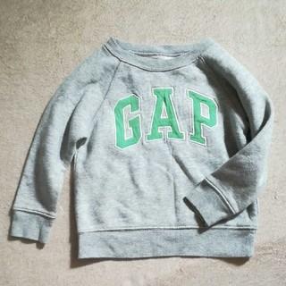 ギャップ(GAP)の【美品】GAP トレーナー 90(ニット)