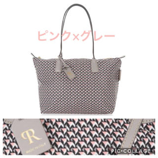 Demi-Luxe BEAMS - 【タグ付き新品】ロベルタピエリ●