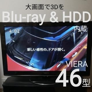 Panasonic - ☆Blu-ray&HDD内蔵☆3Dメガネセット★ 46型 プラズマテレビ