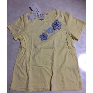 kumikyoku(組曲) - 組曲Tシャツ