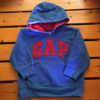 ギャップ(GAP)の【95】GAPパーカー青×赤ロゴ(ジャケット/上着)