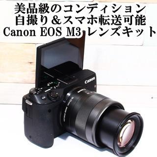 ★美品級&セルフィ&スマホ転送★キャノン EOS M3 レンズキット