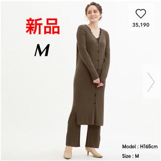 GU - ◉新品◉  GU ワイドリブロングカーディガン M 10/19迄セール
