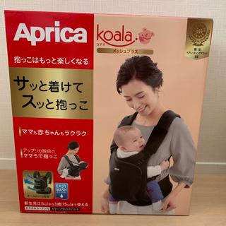 Aprica - 【新品】aprica コアラ メッシュプラス AB ブラックスピリット