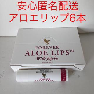 【新品・未使用】 リップクリーム6本 フォーエバー FLP