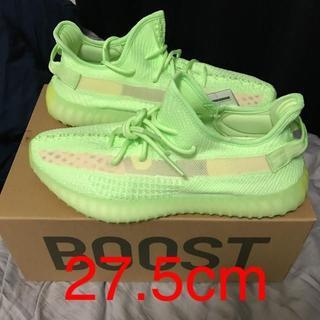 adidas - YEEZY BOOST 350 V2 GID glow 27.5cm