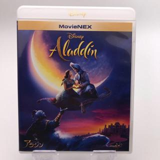 Disney - 未使用 Blu-ray+純正ケース アラジン 美女と野獣 実写版セット
