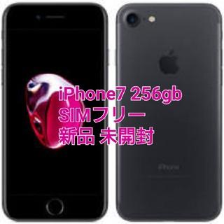 iPhone - 新品 未使用 iphone7 256gb 本体 6s 新品 ケース 付  128