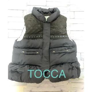 TOCCA - トッカ TOCCA  ベスト  130