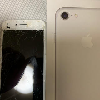 Apple - ジャンクiPhone 7 Silver 32 GB au