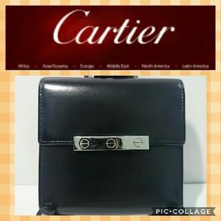 Cartier - カルティエ 三つ折り財布 ラブコレクション 黒色