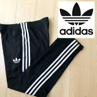 アディダス(adidas)のadidas トラックパンツ アディダス オリジナルス  黒(カジュアルパンツ)