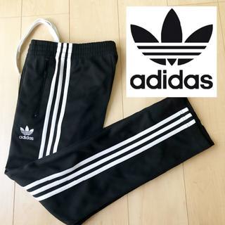 アディダス(adidas)のadidas  パンツ レディース 黒 トレフォイル アディダス オリジナルス(カジュアルパンツ)