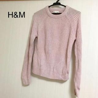 エイチアンドエム(H&M)のH&M パステル ピンク ニット セーター   (ニット/セーター)