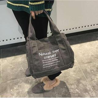 ✰即購入歓迎✰gray♪ 灰色 ロゴトート キャンバス 大容量(トートバッグ)