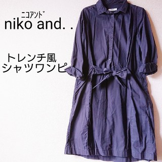 niko and... - 【商品説明欄必読】中古 niko and. . ニコアンド シャツワンピース