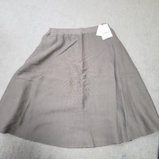 ロデオクラウンズワイドボウル(RODEO CROWNS WIDE BOWL)のロデオクラウンズ (ひざ丈スカート)