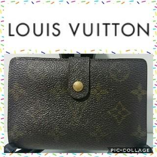 LOUIS VUITTON - ルイヴィトン 折り財布 M61663 モノグラム 茶色