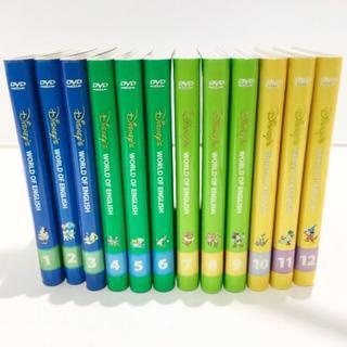 Disney - 【キレイ!】2008年購入!ディズニー英語システム ステップバイステップDVD