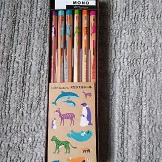 トンボ鉛筆 - トンボ 書き方えんぴつ2Bセット