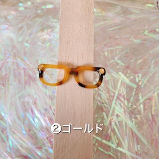 ドール用メガネ ②ハンドメイド   レンズ無し バービー (ミニチュア)