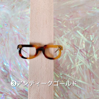 ドール用メガネ ③ハンドメイド   バービー レンズ無し(ミニチュア)
