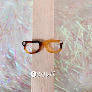 ドール用メガネ ④ハンドメイド   バービー(ミニチュア)