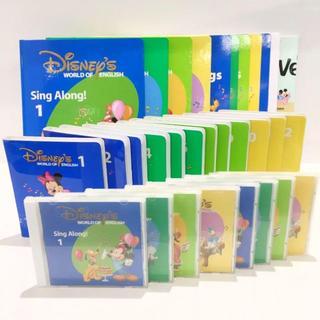 Disney - 2010年購入!ディズニー英語システム シングアロングセット
