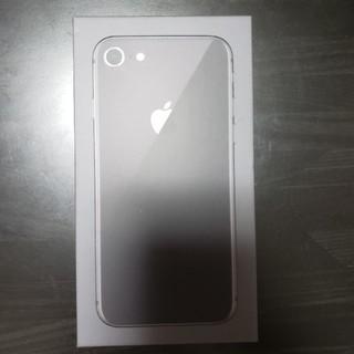 iPhone - iPhone8 64G ブラック 新品