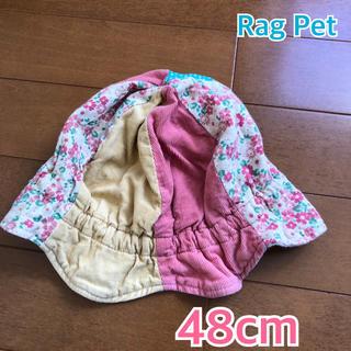 ラグマート(RAG MART)の★ Rag Pet ★ ラグマート ベビーハット / 帽子 / サイズ 48(帽子)