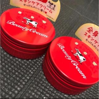 牛乳石鹸 - 牛乳石鹸 赤箱 ビューティークリーム 2個セット