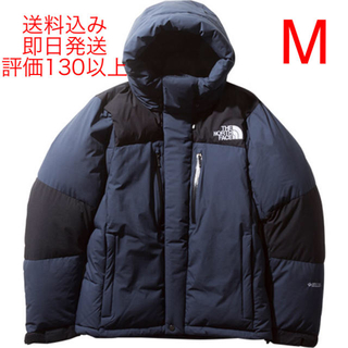 THE NORTH FACE - UN M 19AW North Face Baltro light jacket