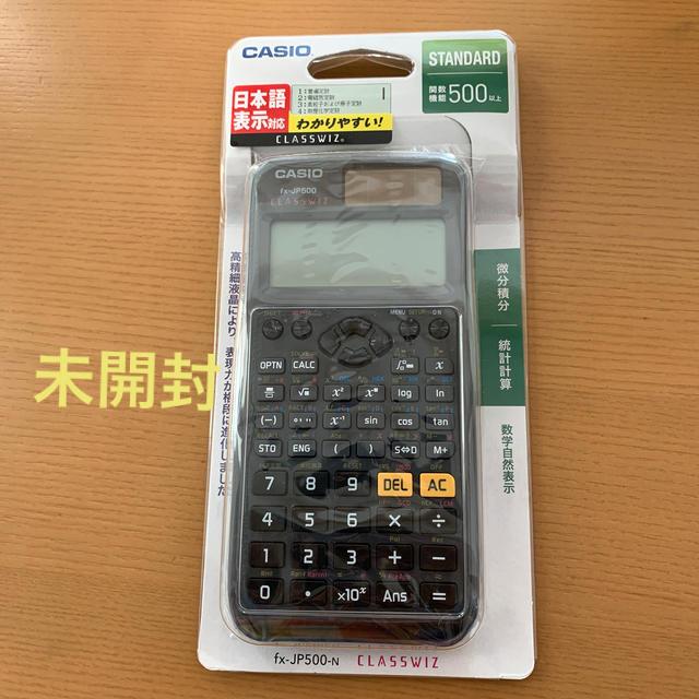 CASIO(カシオ)の新品CASIO fx-JP500-N 関数電卓 インテリア/住まい/日用品のオフィス用品(オフィス用品一般)の商品写真