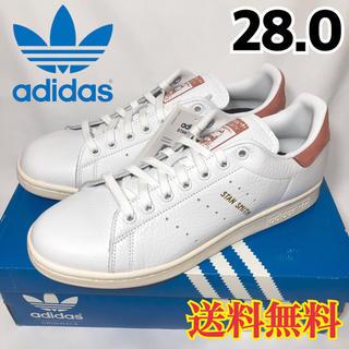 アディダス(adidas)の★新品★アディダス  スタンスミス  スニーカー  ホワイト  ピンク 28.0(スニーカー)