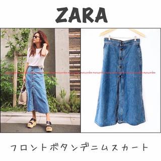 ZARA - ZARA ザラ 中村アンさん着用 前ボタン デニム ロング スカート XS