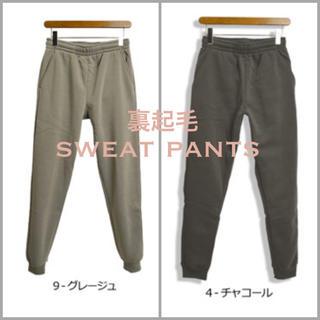 【new】裏起毛スエットworkoutパンツ(カジュアルパンツ)
