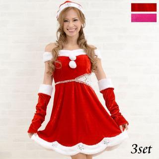 サンタ コスプレ レッド 衣装 クリスマス 3点セット パーティー キャバ(ミニドレス)
