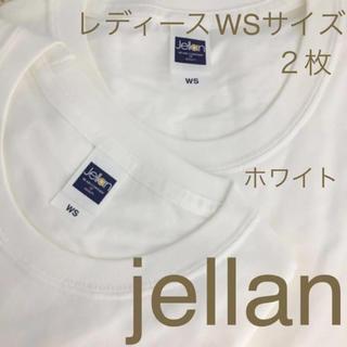 新品  無地  レディース Tシャツ WSサイズ  2枚  ホワイト   V(Tシャツ(半袖/袖なし))