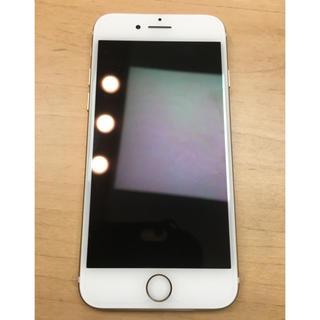 iPhone - 【新品未使用】SIMフリーiPhone7 128G Gold ゴールド