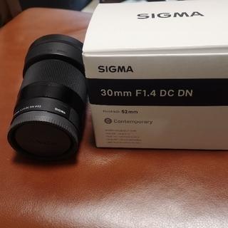 SIGMA - シグマ SIGMA 30mm F1.4 DC DN ソニー Eマウント用 美品