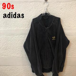 アディダス(adidas)のB24 90s adidas ベロアジャケット(ジャージ)
