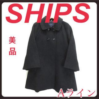 シップス(SHIPS)のシップス SHIPS コート Aライン ブラック 黒 S サイズ(ピーコート)