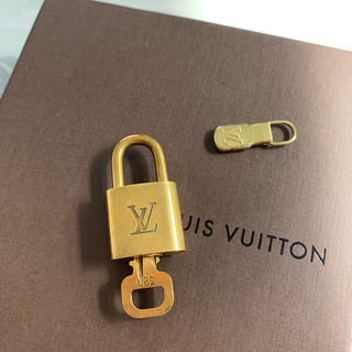 LOUIS VUITTON - ルイヴィトン パドロック南京鍵とファスナー