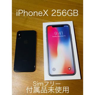 iPhone - ☆美品 iPhone X SpaceGray256GB SIMフリー版☆