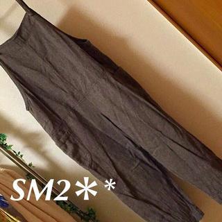 サマンサモスモス(SM2)のSM2*サロペット(サロペット/オーバーオール)