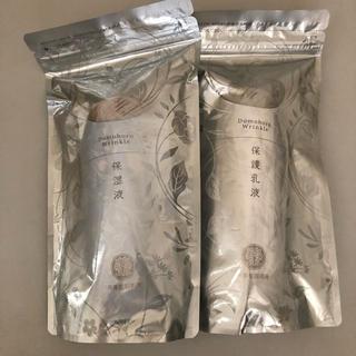 ドモホルンリンクル - ドモホルンリンクル☆保湿液と保護乳液