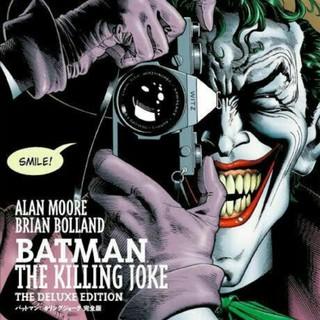 バットマン キリングジョーク 完全版