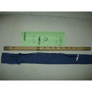 【専用】篠笛 7本調子(横笛)